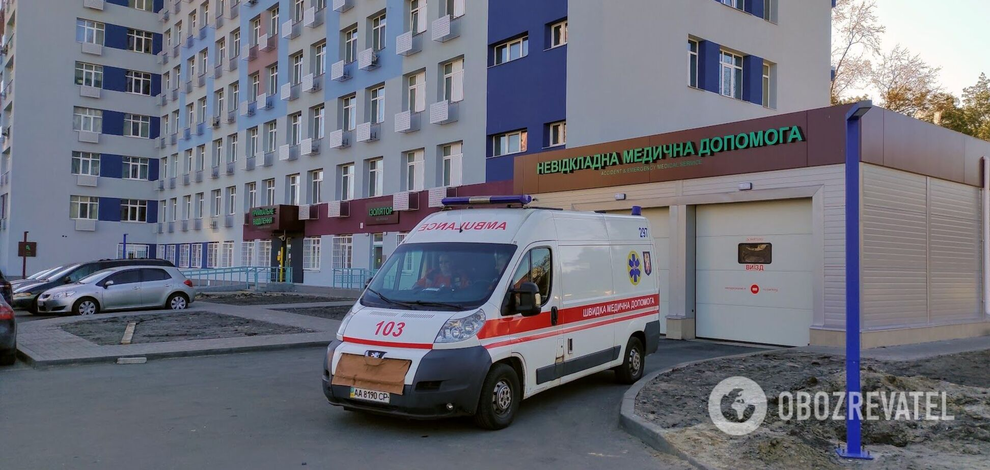 У столиці зареєстрували менше 200 нових хворих