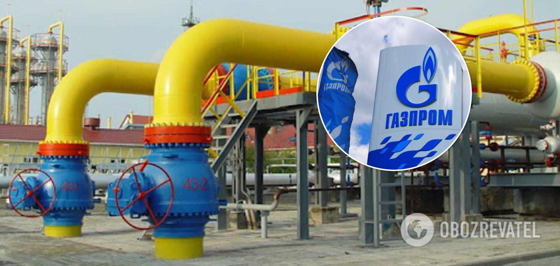 'Газпром' отказался от допмощностей через Украину
