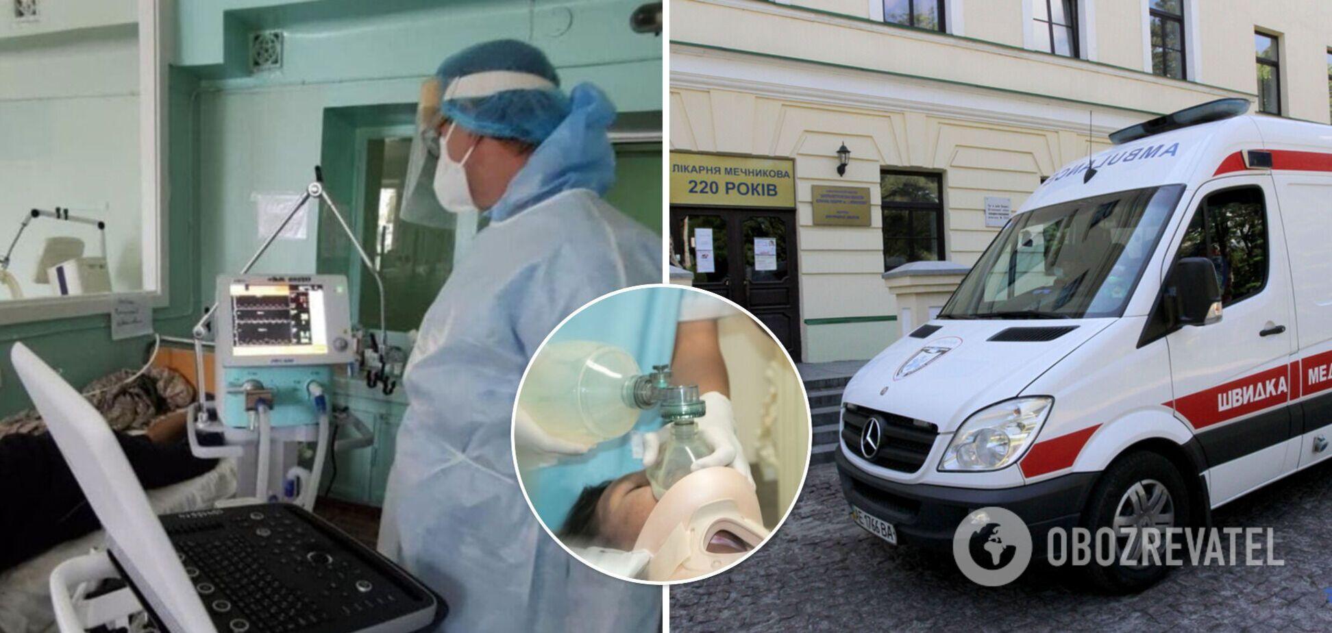 Ніхто не вакцинований: медики лікарні Мечникова рятують цілу сім'ю з важкою формою COVID-19