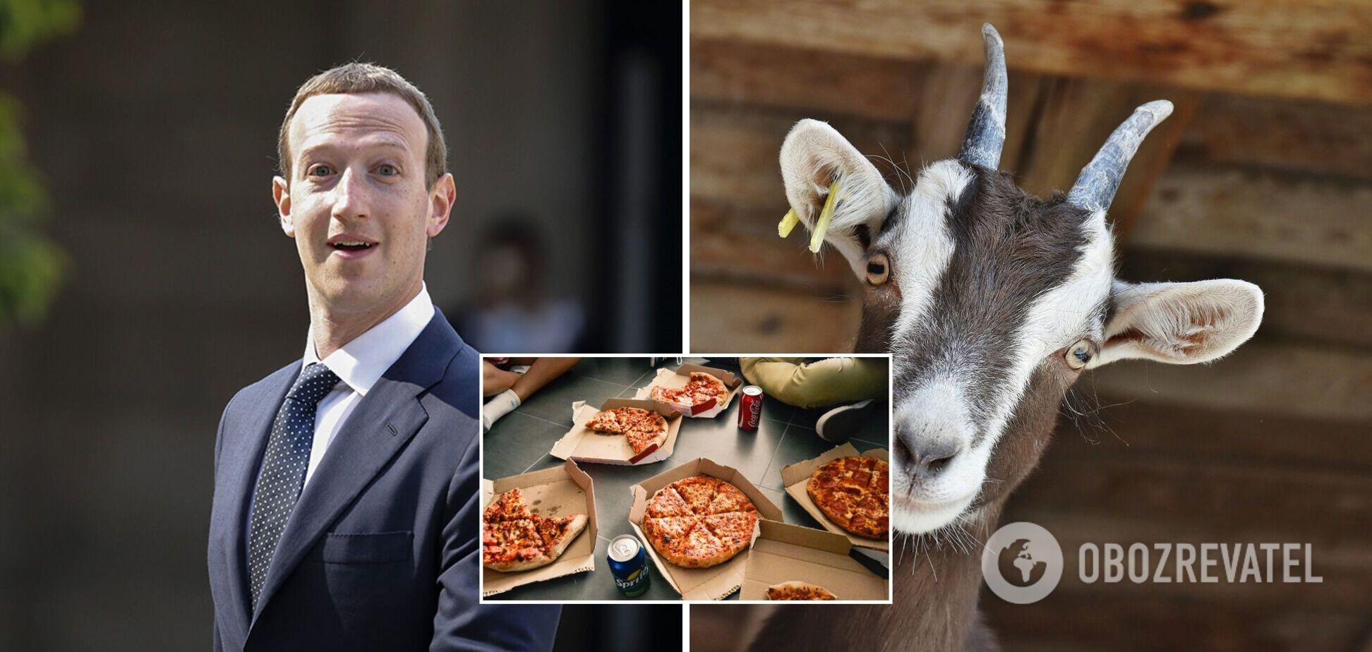 Що їсть й чим пригощає гостей Марк Цукерберг