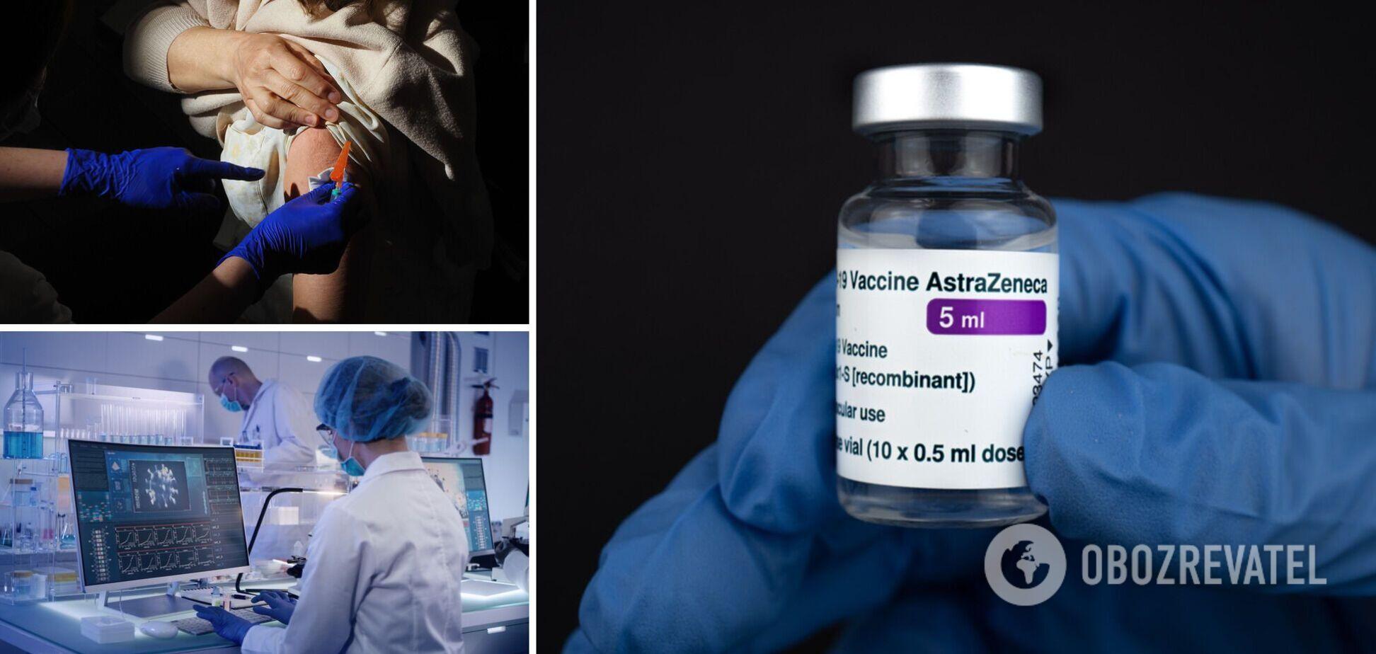 Вакцина AstraZeneca проти коронавірусу