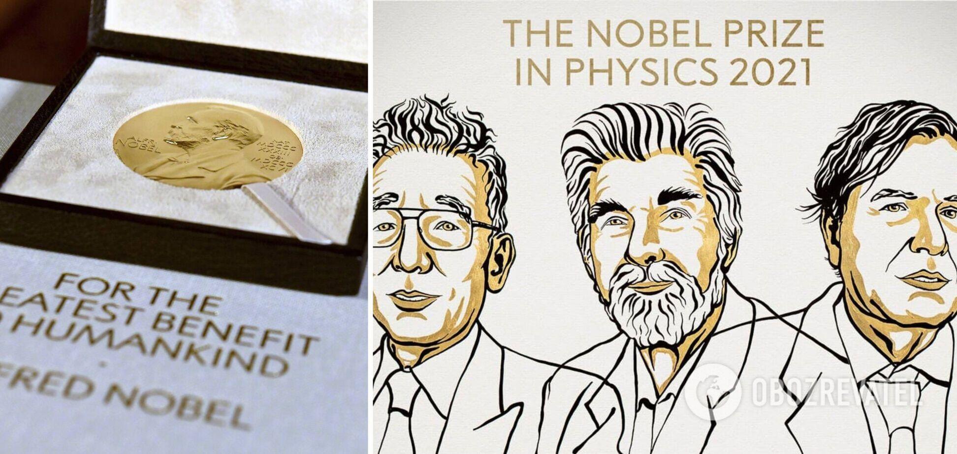 Названо імена лауреатів Нобелівської премії з фізики