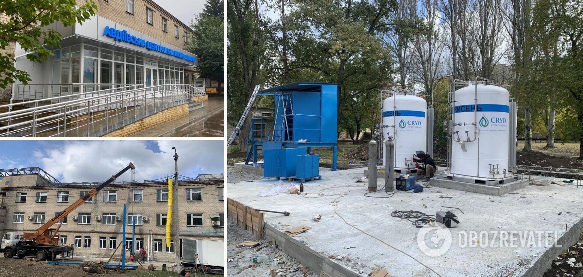'Метінвест' побудує кисневу станцію у лікарні Авдіївки