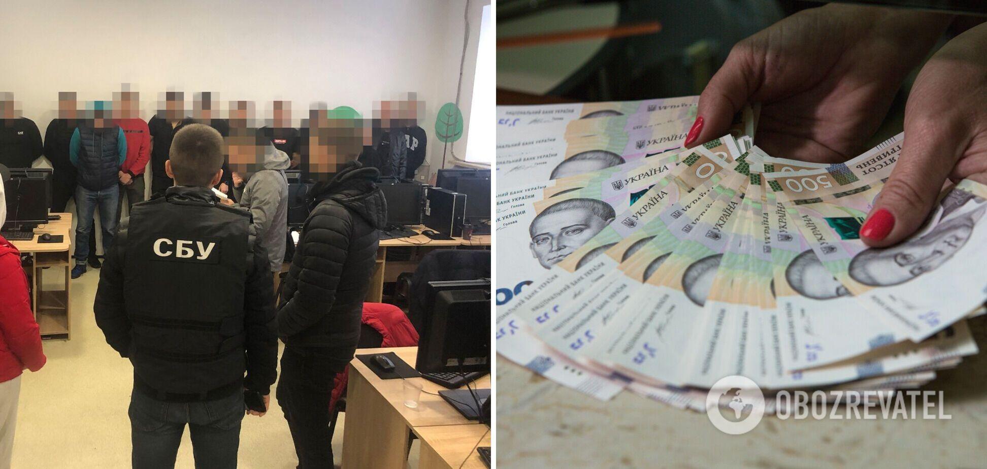 Прикидалися кол-центром: СБУ розкрила аферу на 6 млн гривень