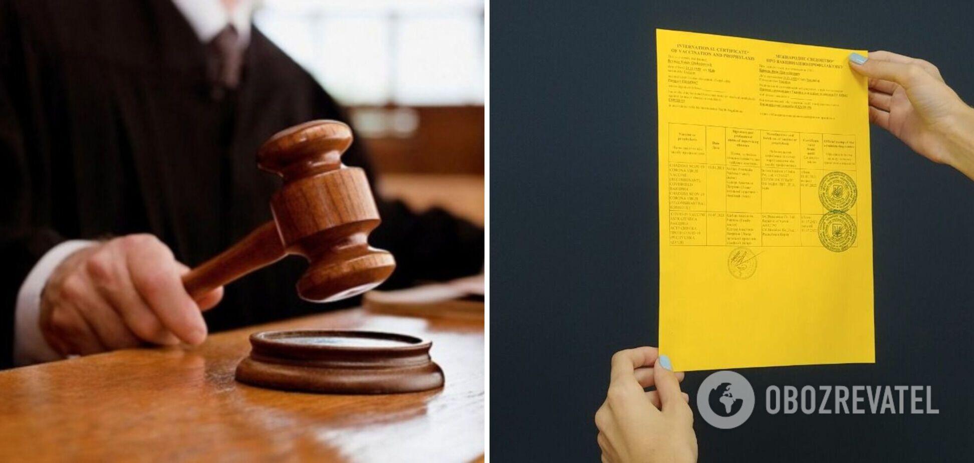 В Украине суд вынес первый приговор врачу за подделку COVID-сертификатов
