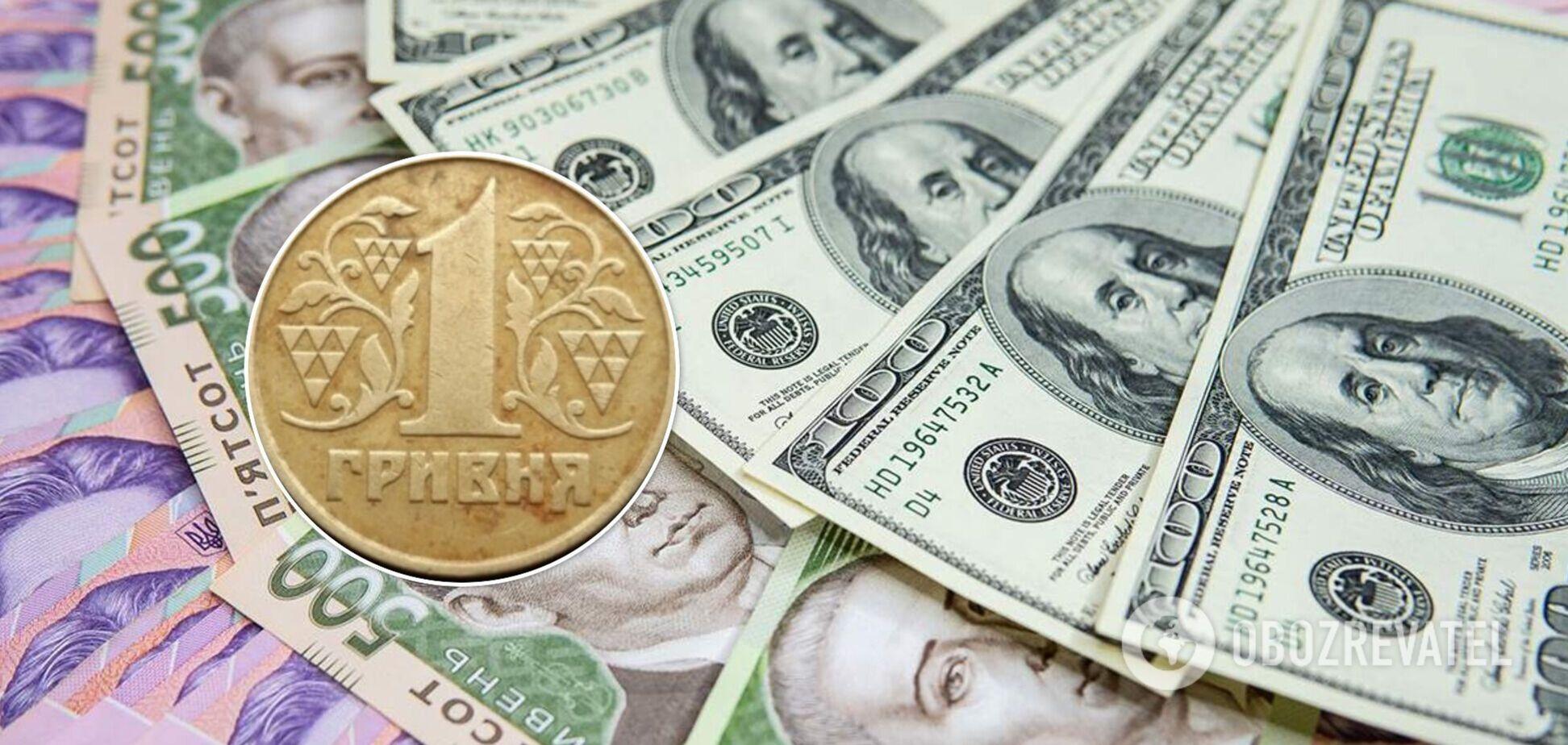За какую монету заплатят десятки тысяч гривен