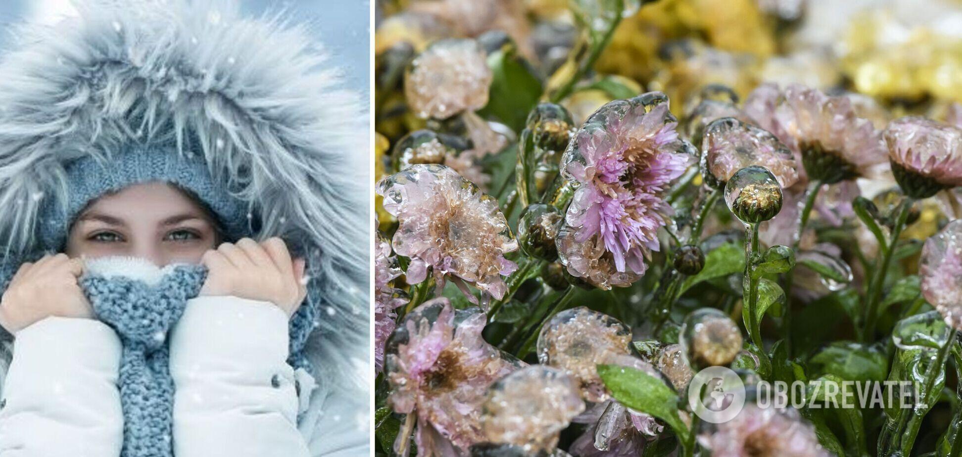 Погода взимку в Україні