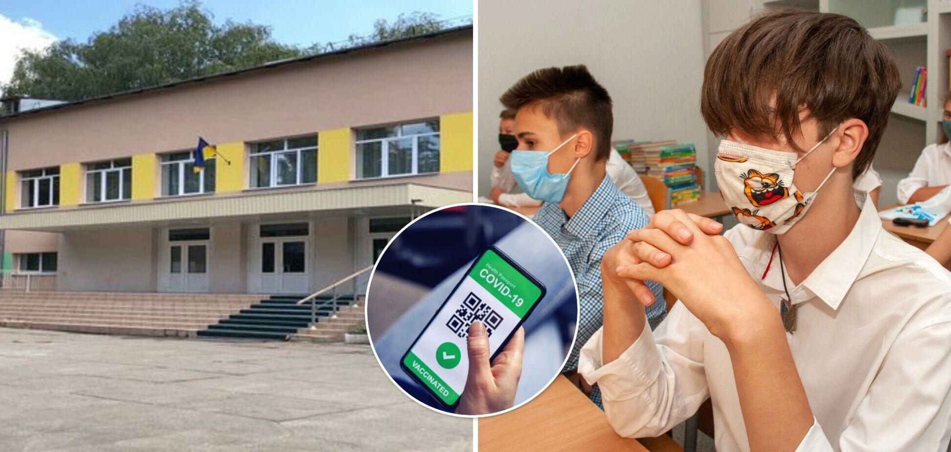Школа Киева №13 может перейти на дистанционное обучение