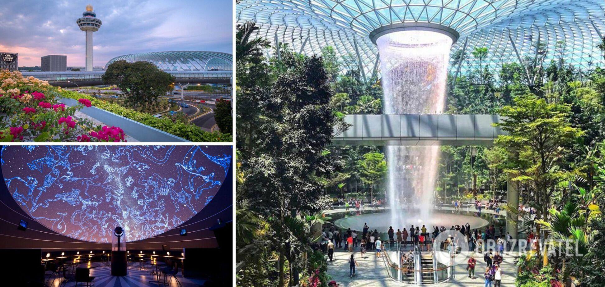 Будівельники спроєктували водоспад, оглядовий майданчик і планетарій в аеропортах