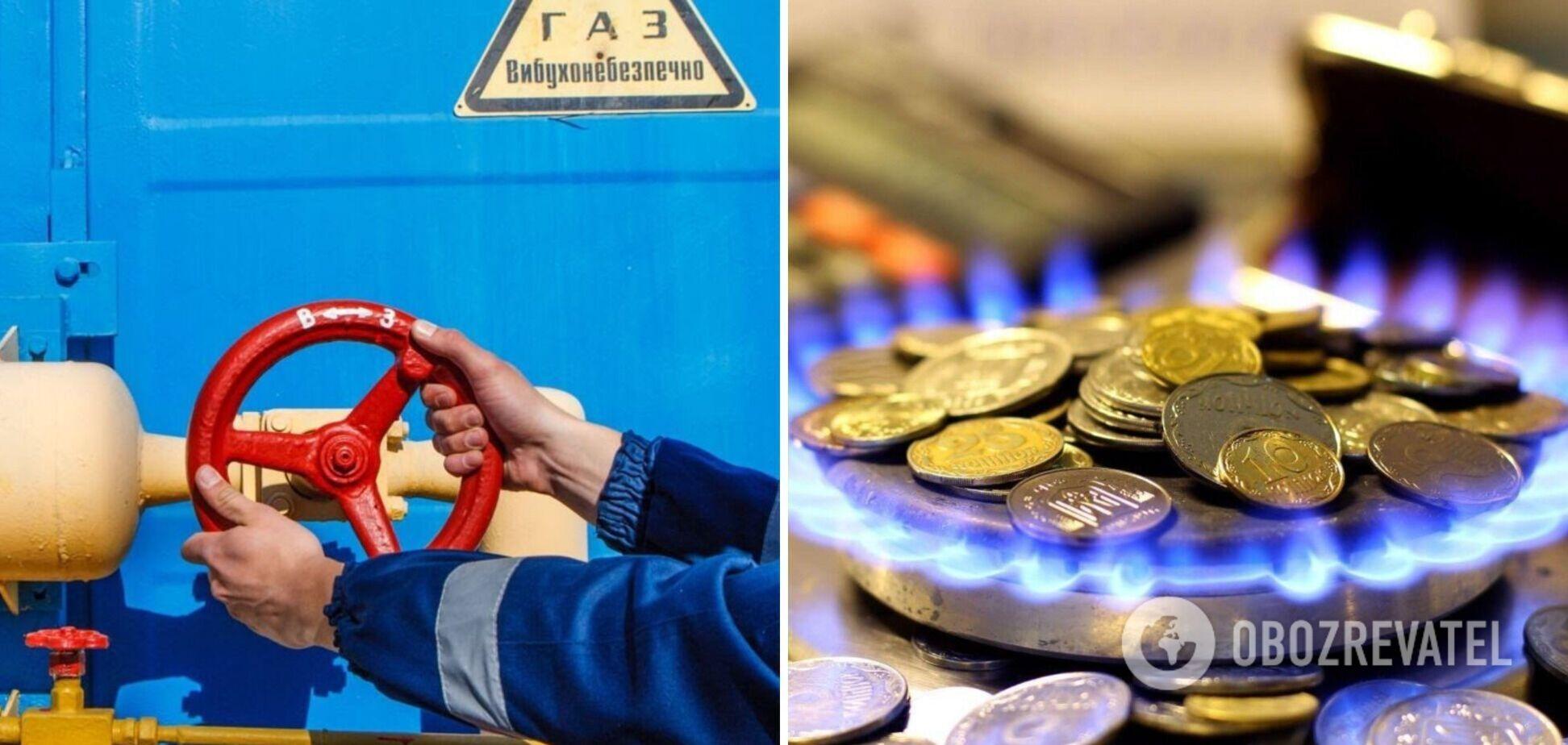 Цены на газ взлетели