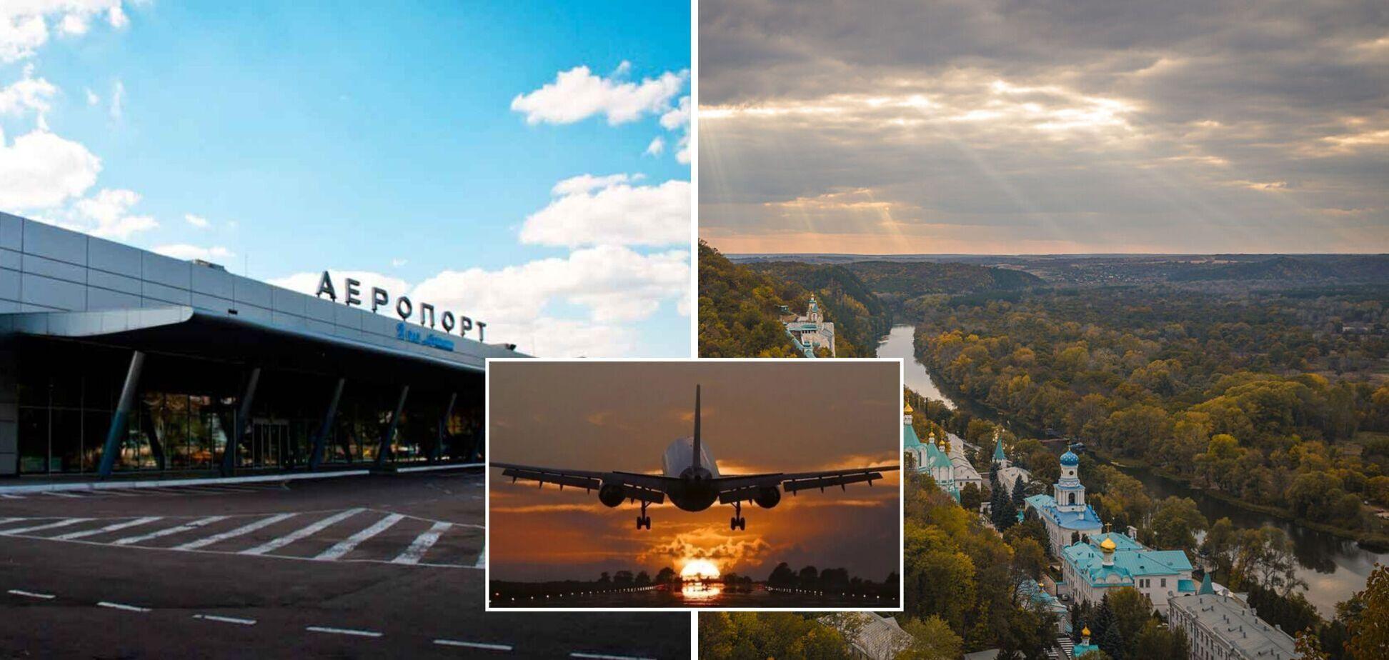 На Донбасі з'являться два нові аеропорти: що відомо