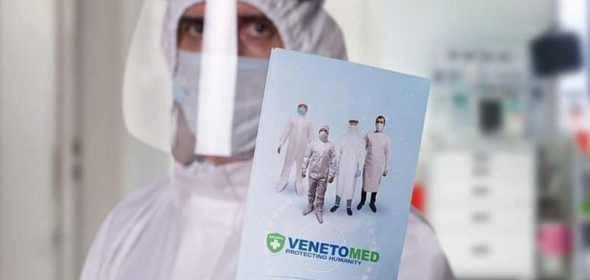Група Венето представить на Public Health 2021 вироби медичного призначення VENETOMED