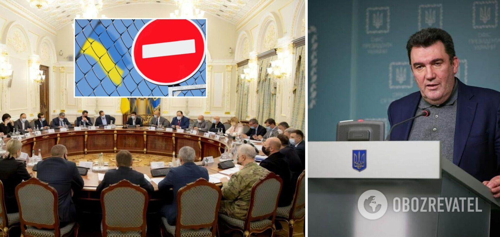 У РНБО заявили про запуск сайту з українськими списками санкцій