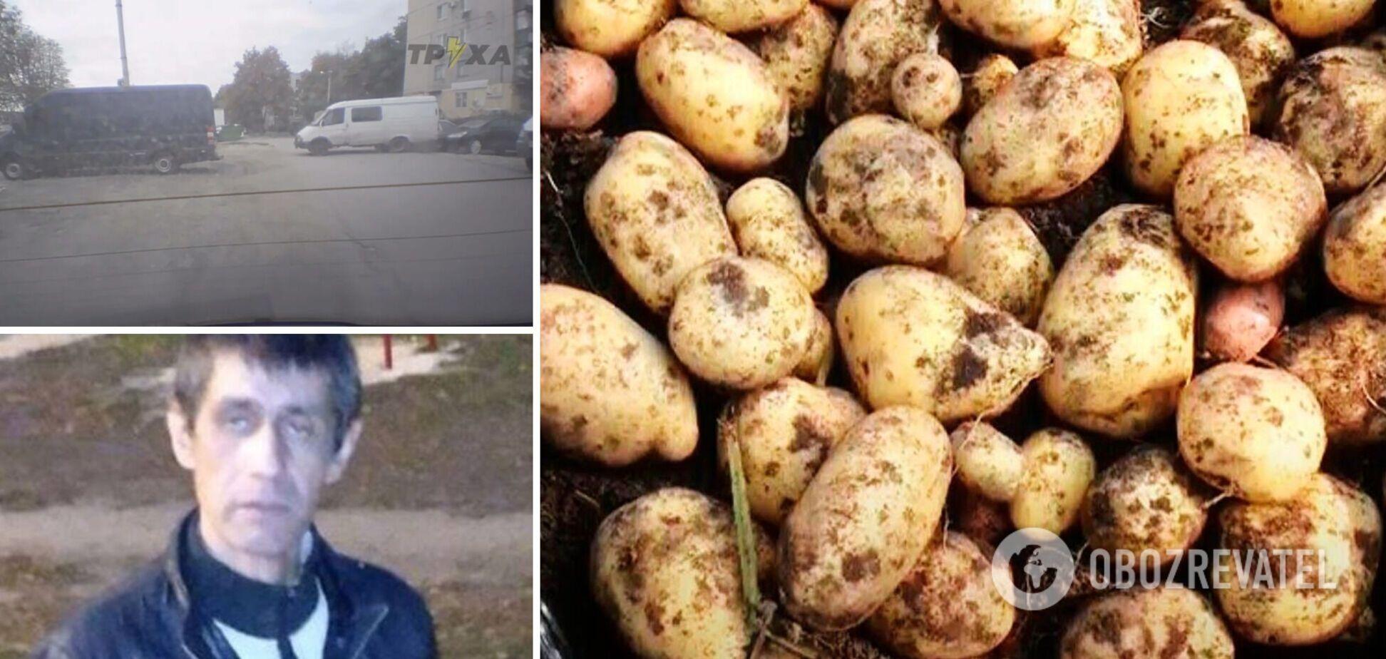 У Харкові чоловік викрав 'Газель' з картоплею: його зловили, але відпустили. Фото і відео