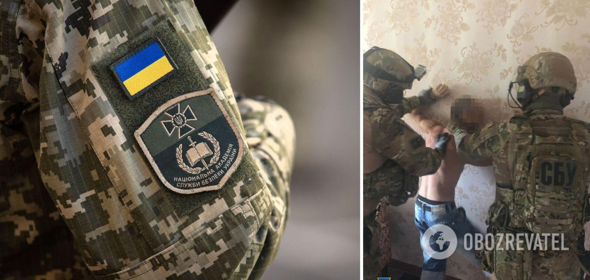 СБУ повідомила про підозру шпигунові спецслужб РФ, який збирав секретні дані в Україні