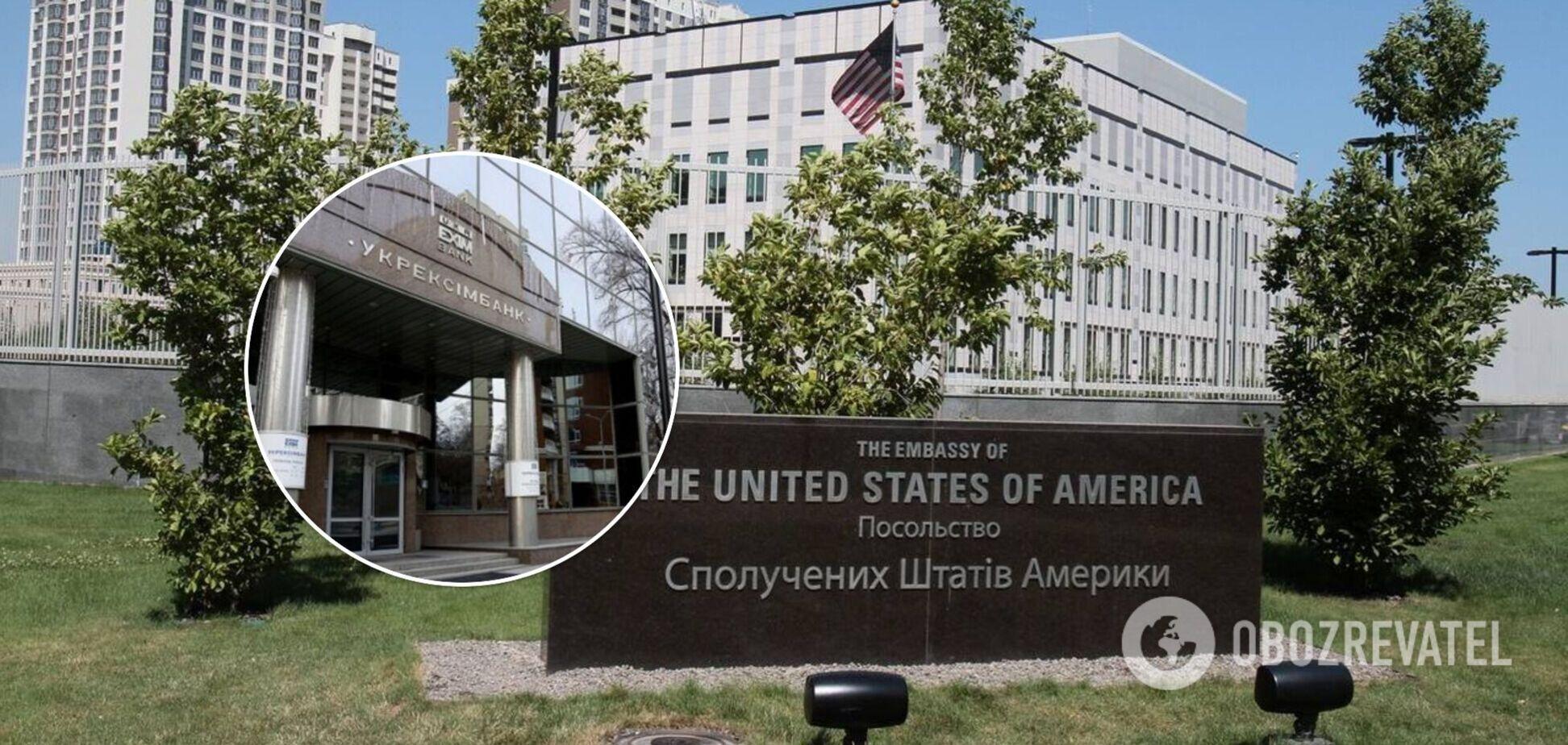 У США виступили із заявою через напад на журналістів в 'Укрексімбанку'