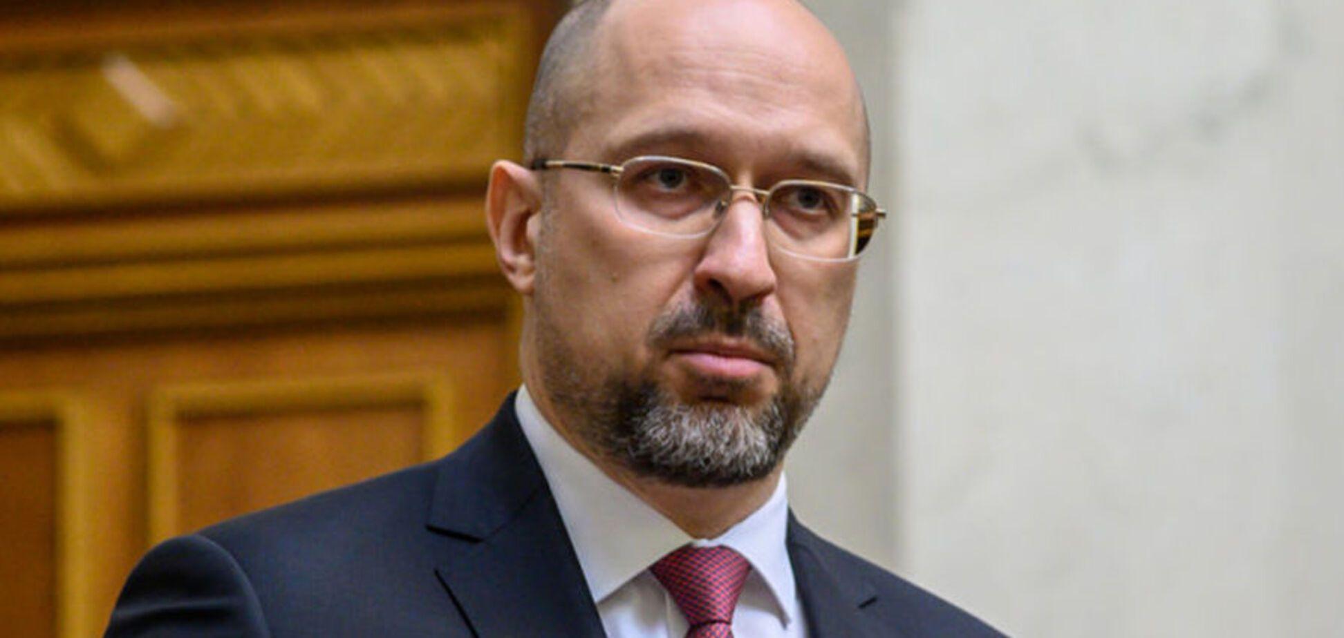Шмигаль пообіцяв дешеву іпотеку: скільки платитимуть українці