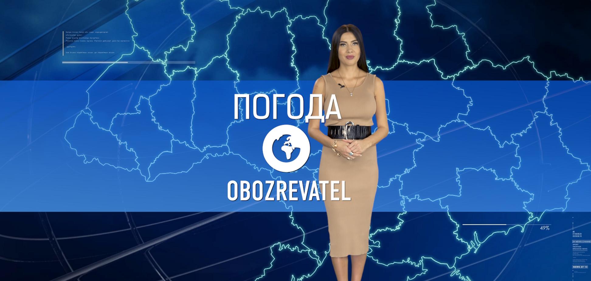 Прогноз погоды в Украине на среду, 6 октября, с Алисой Мярковской