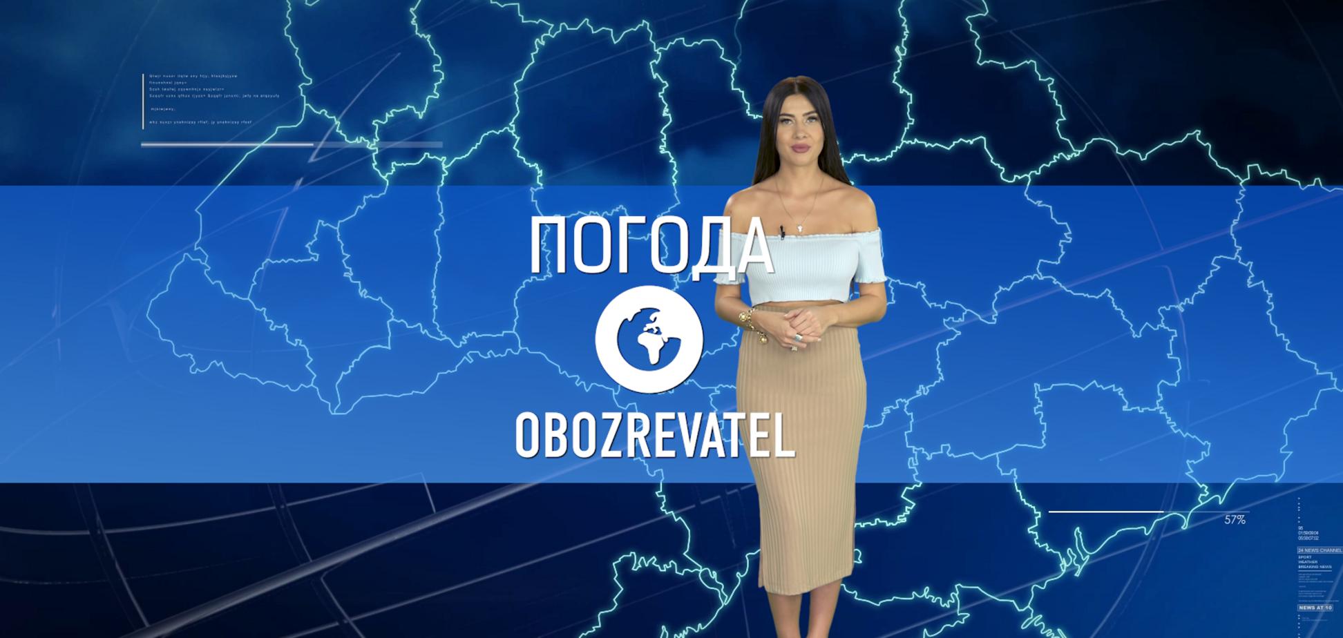 Прогноз погоды в Украине на пятницу, 8 октября, с Алисой Мярковской