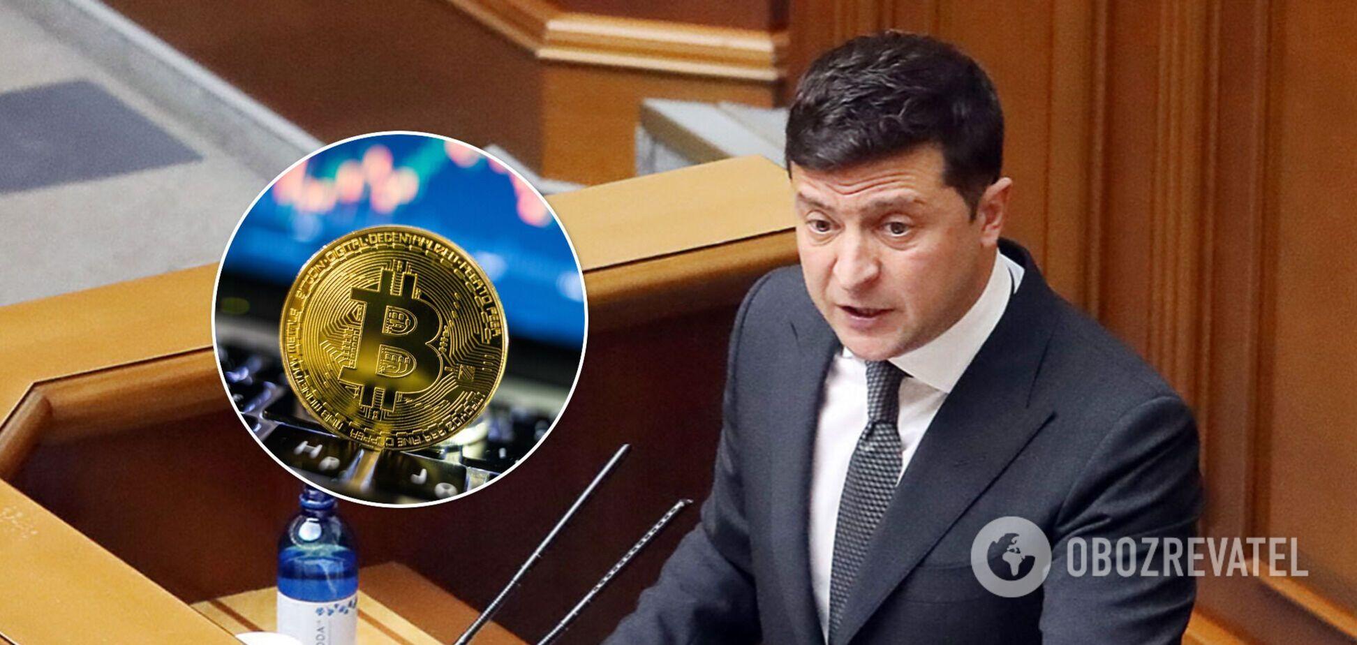Зеленский ветировал закон о легализации операций с криптовалютами в Украине