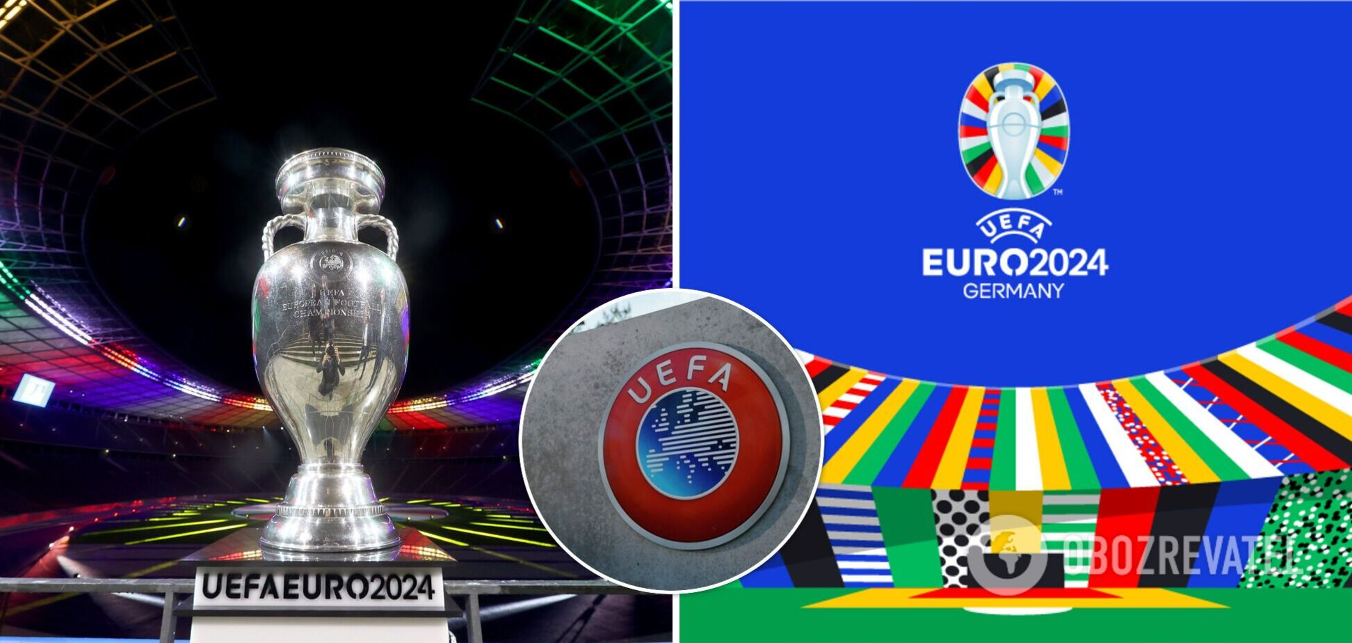 Крим – це Україна: УЄФА представив логотип Євро-2024. Фото і відео