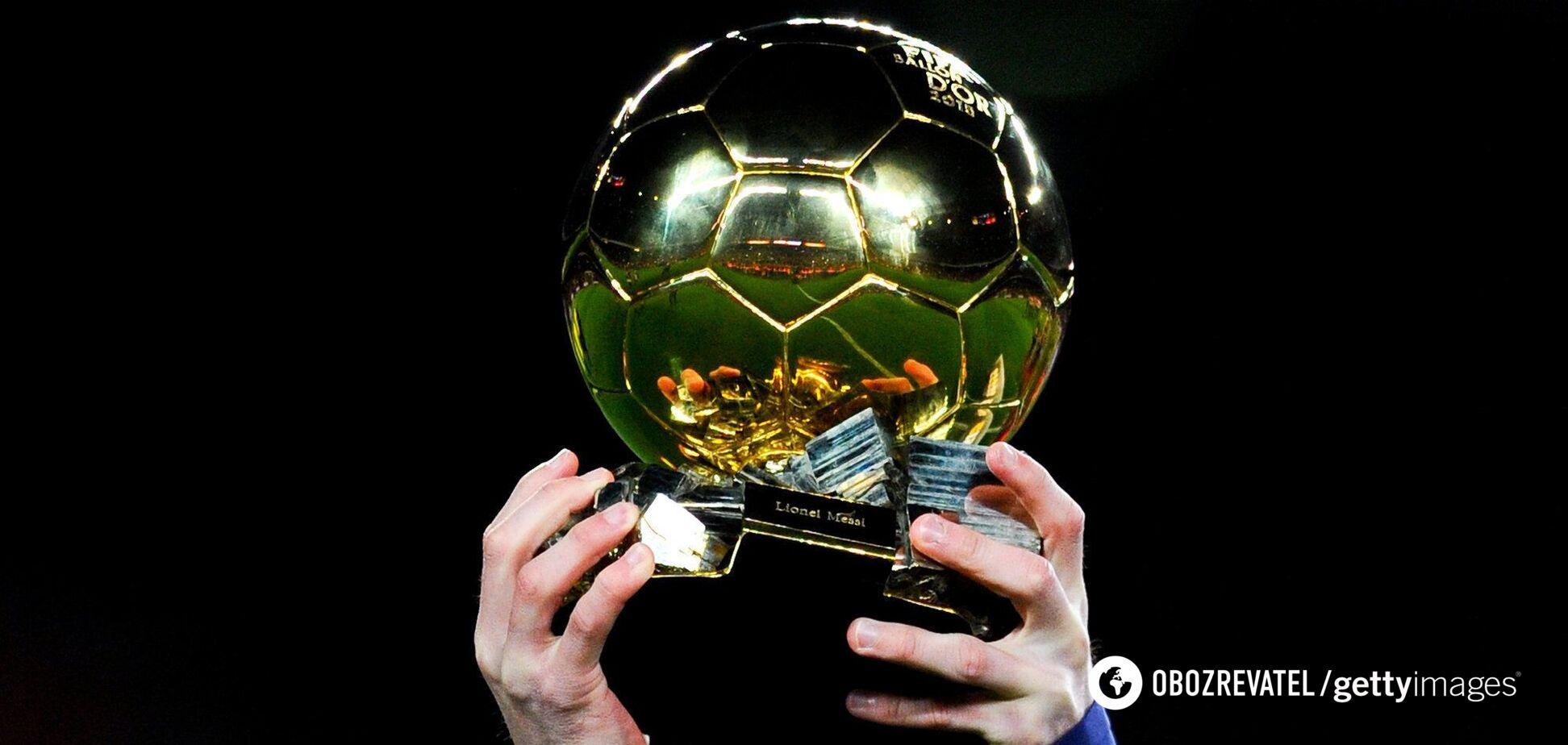 Пауза в год: 'Золотой мяч' возвращается уже в декабре