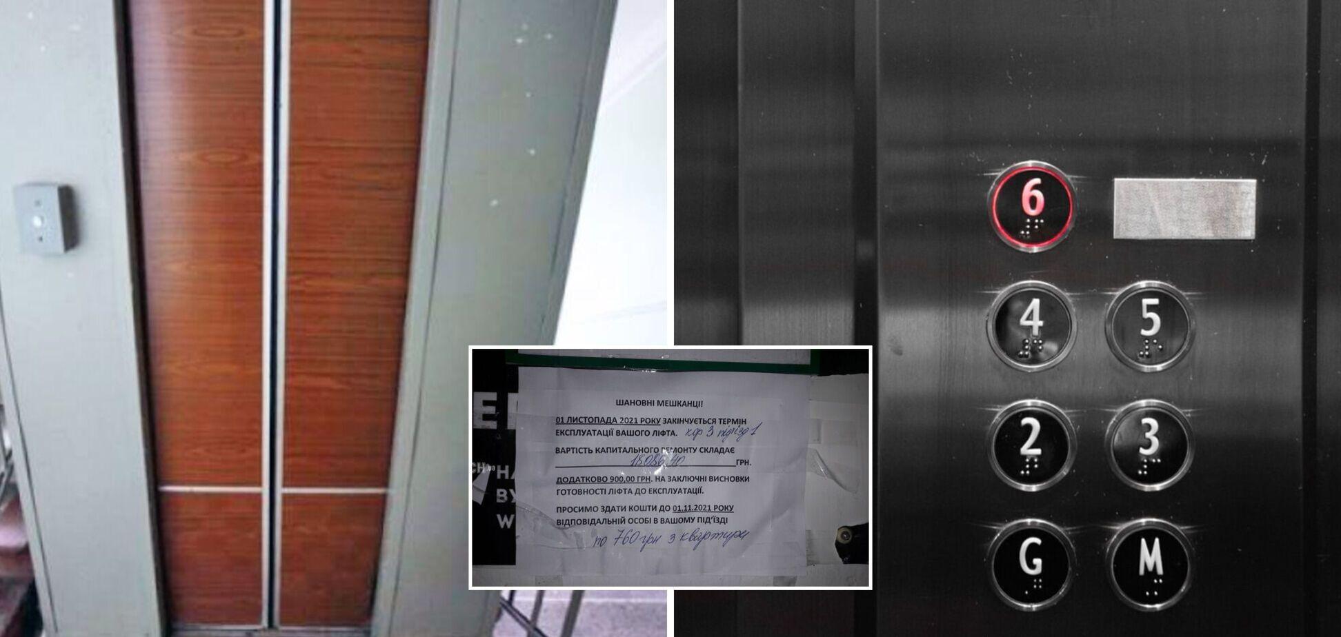 Ліфтом можна скористатися лише за гроші: в Херсоні розгорілися дискусії навколо 'ноу-хау'. Фото