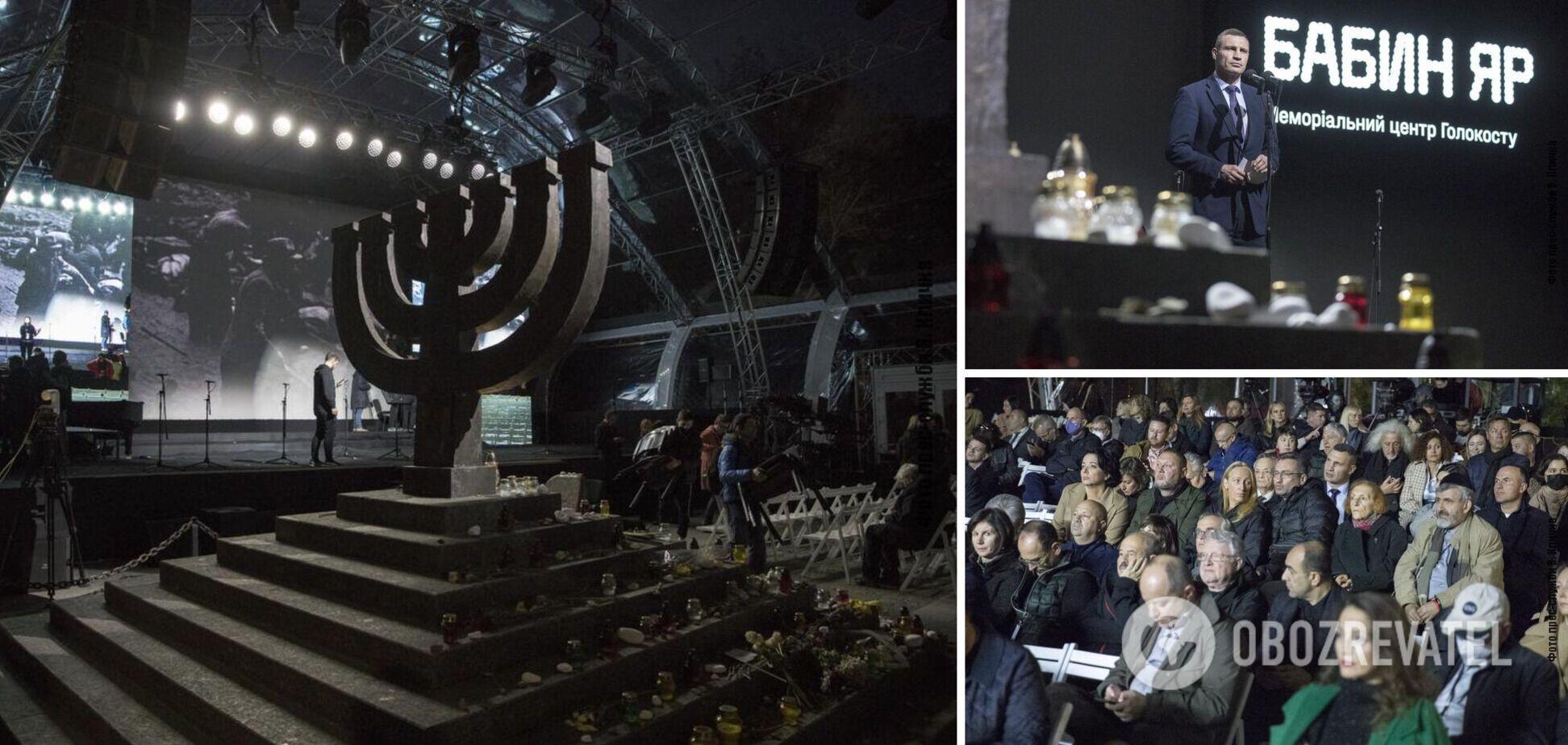 Кличко посетил премьеру документального фильма 'Бабий Яр. Контекст'