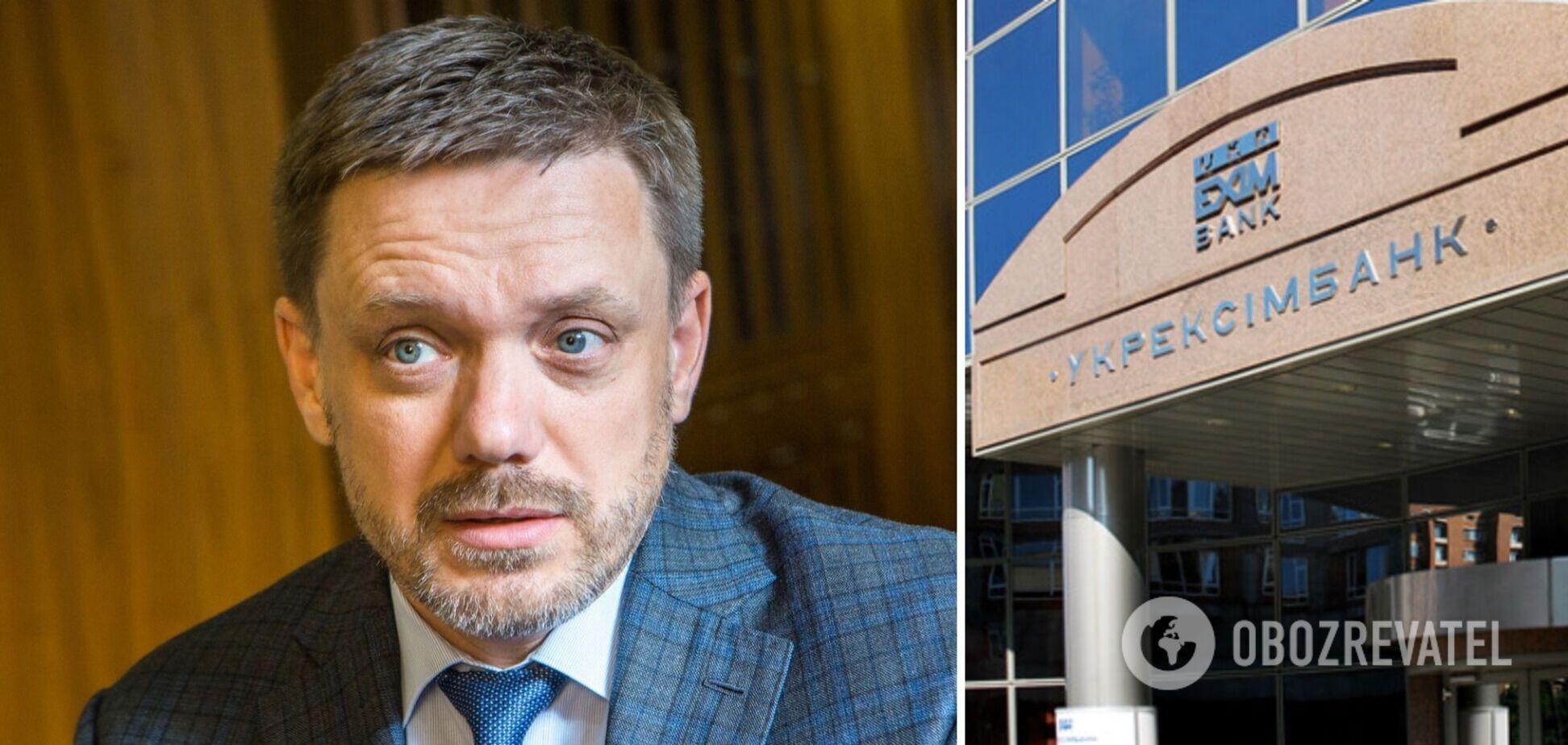 'ДНР', SkyMall и $60 млн кредита: 'Схемы' опубликовали полное расследование о Мецгере и Укрэксимбанке. Видео