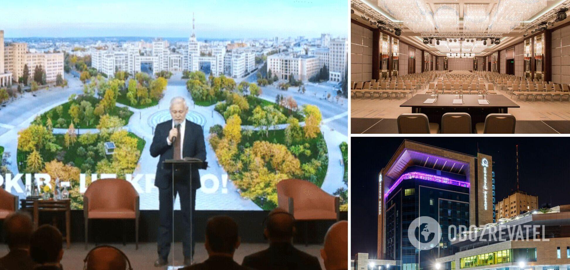 У 'Kharkiv Palace' відбулася міжнародна конференція 'Харків: розвиток та інвестиції'