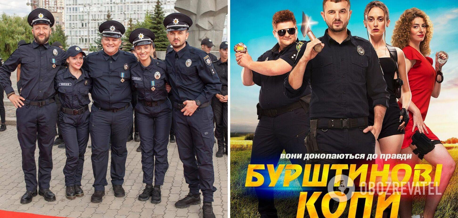 'Янтарные копы' 7 октября в кинотеатрах