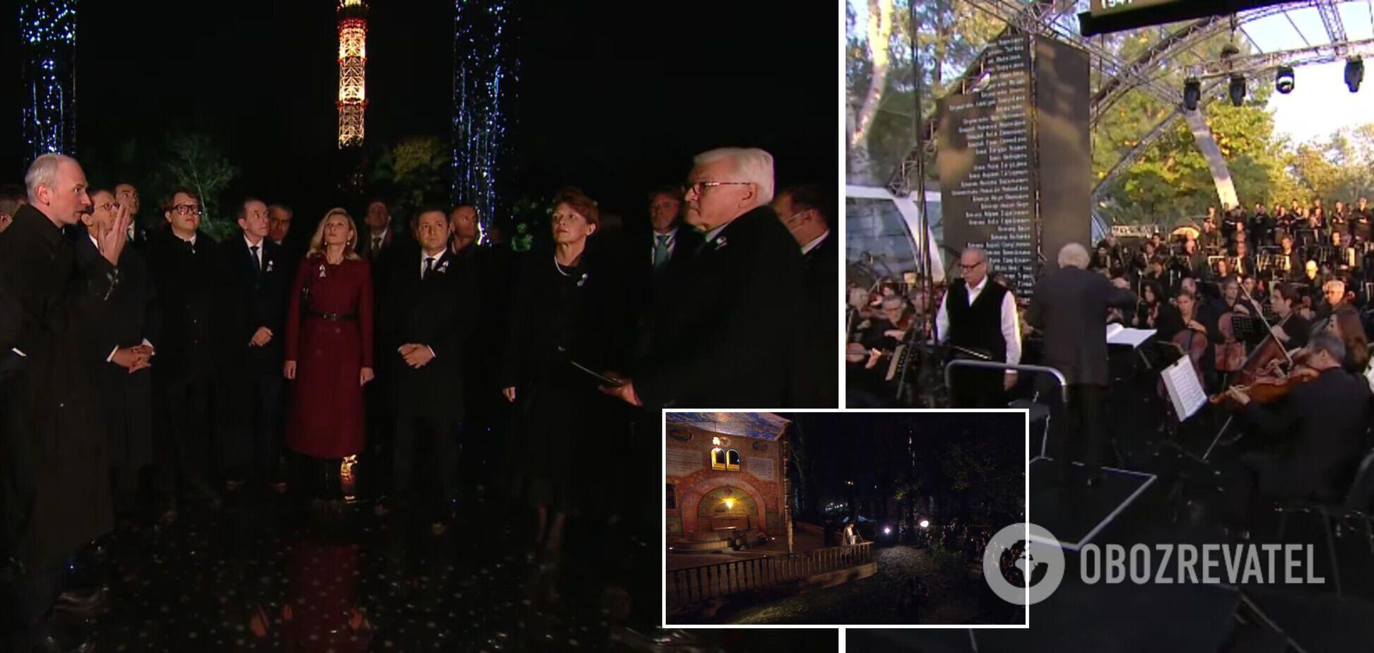 У Києві почалася офіційна церемонія вшанування пам'яті жертв Бабиного Яру. Онлайн-трансляція