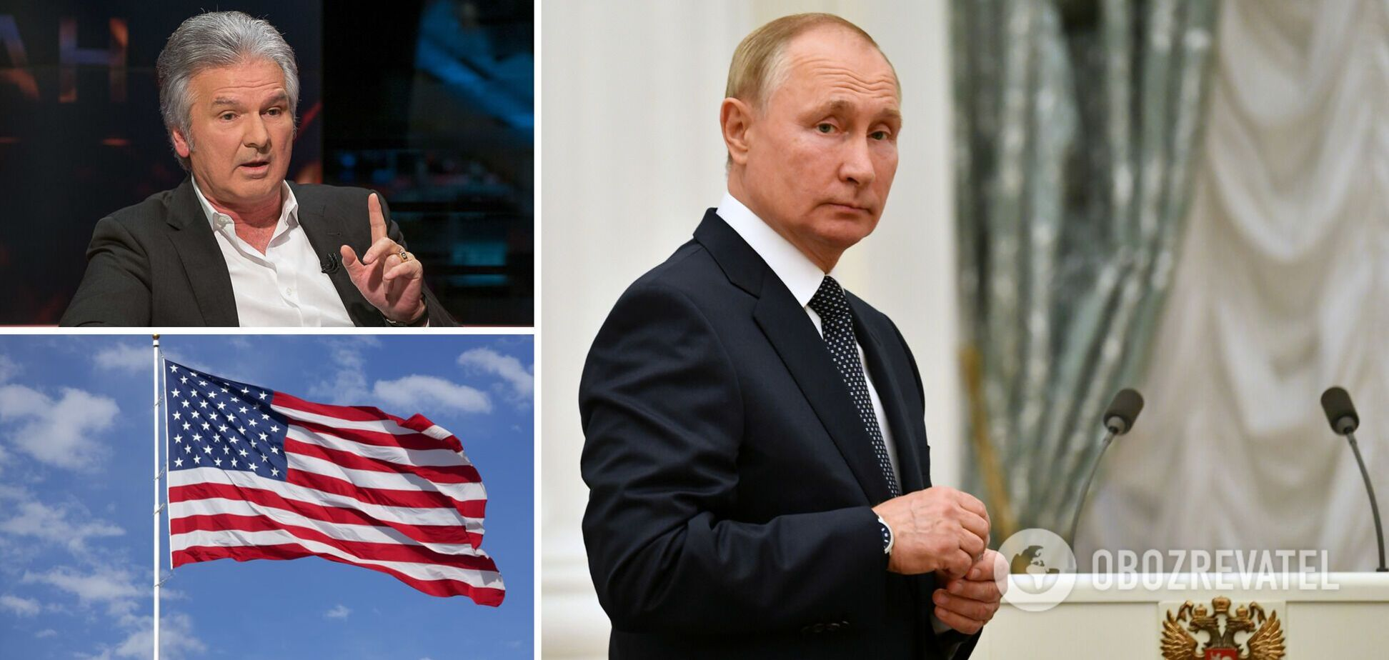 Україні потрібно укласти союз із США, щоб захиститися від Росії, заявив Юрій Швець