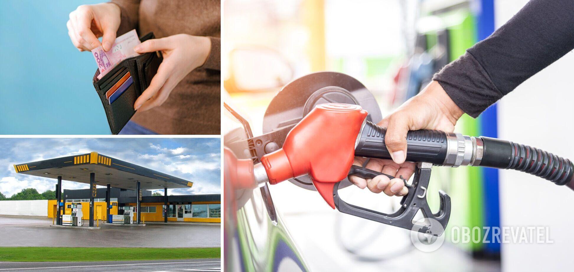 Ціни на бензин в Україні зросли