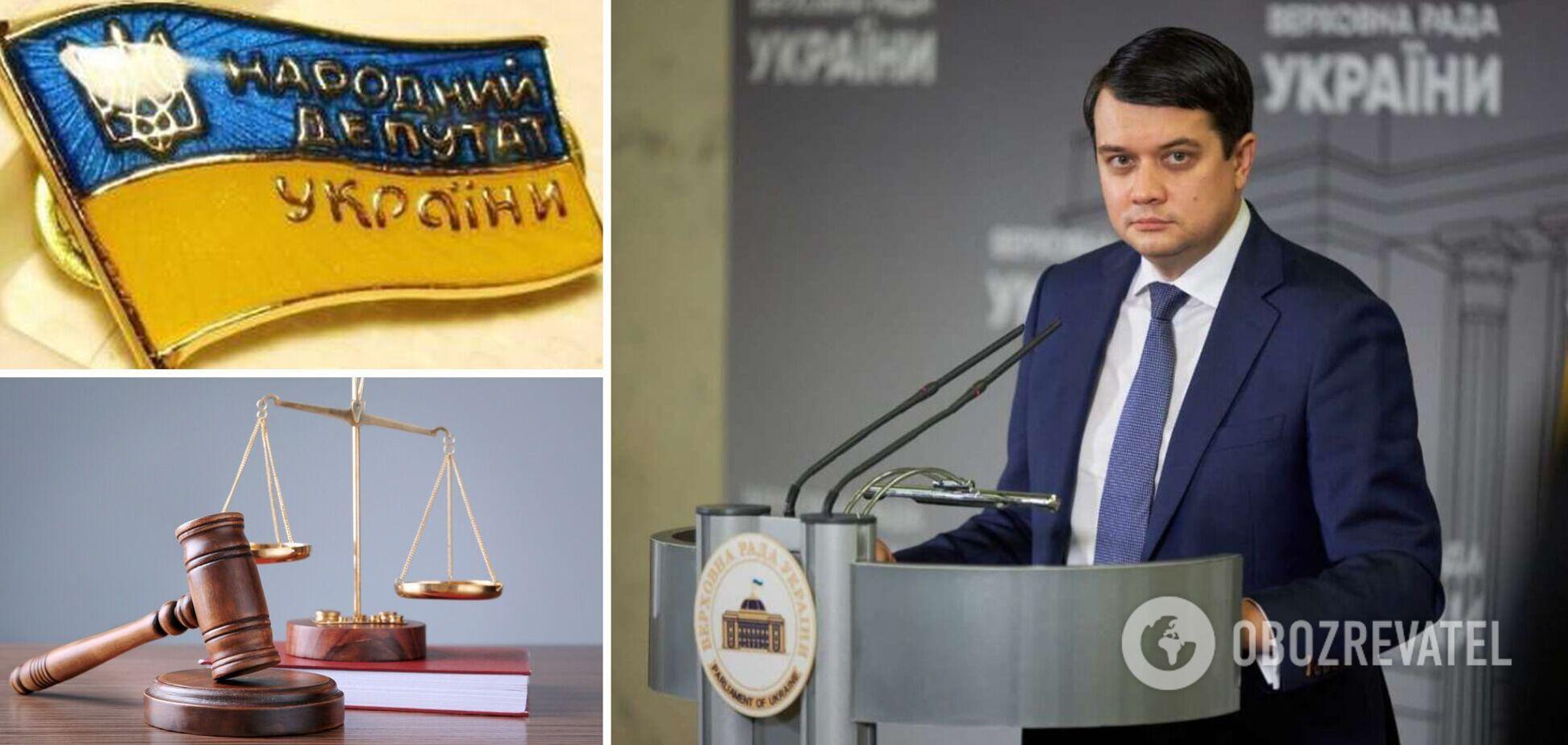 Разумков заявил о готовности пойти в суд, если у него заберут мандат: буду отстаивать свои права