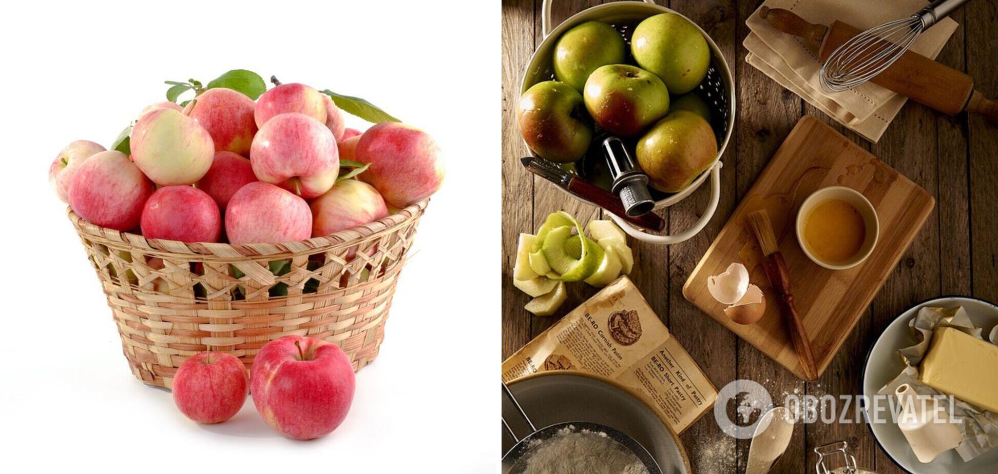 Що приготувати з яблук: небанальні і прості рецепти, які точно пригодяться