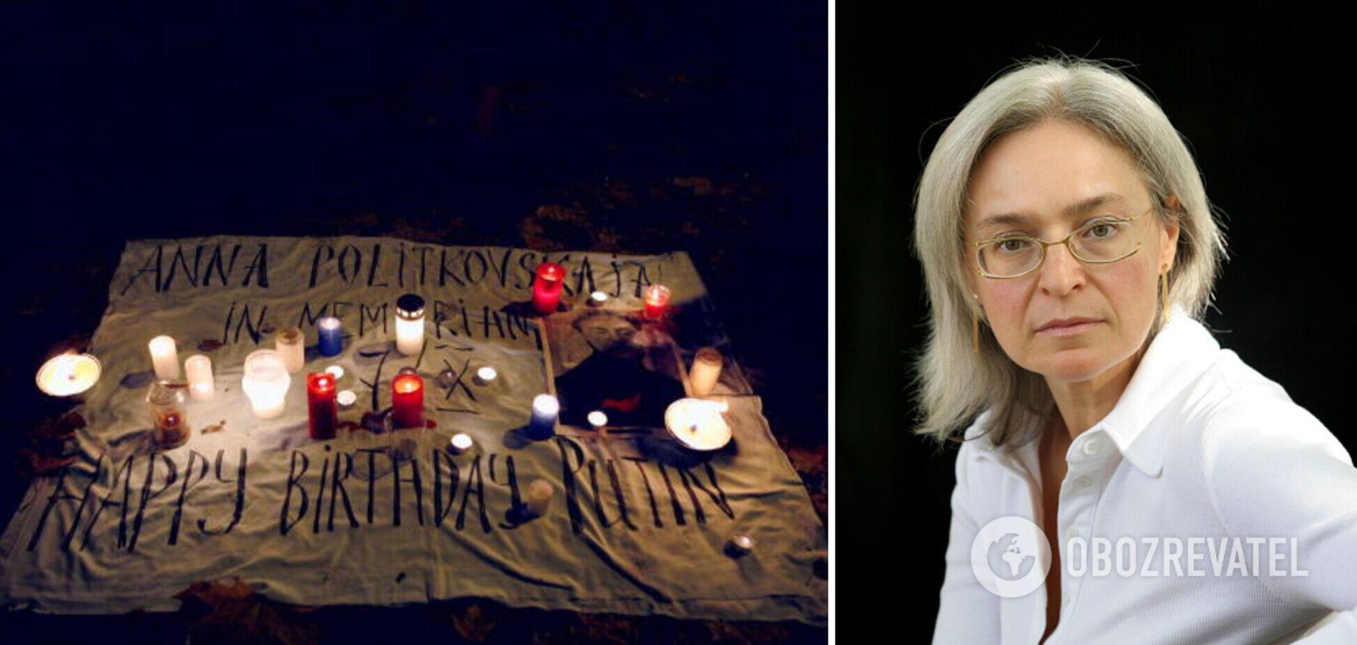 'Я часто думаю: человек ли Путин вообще?'. 15-я годовщина убийства Анны Политковской