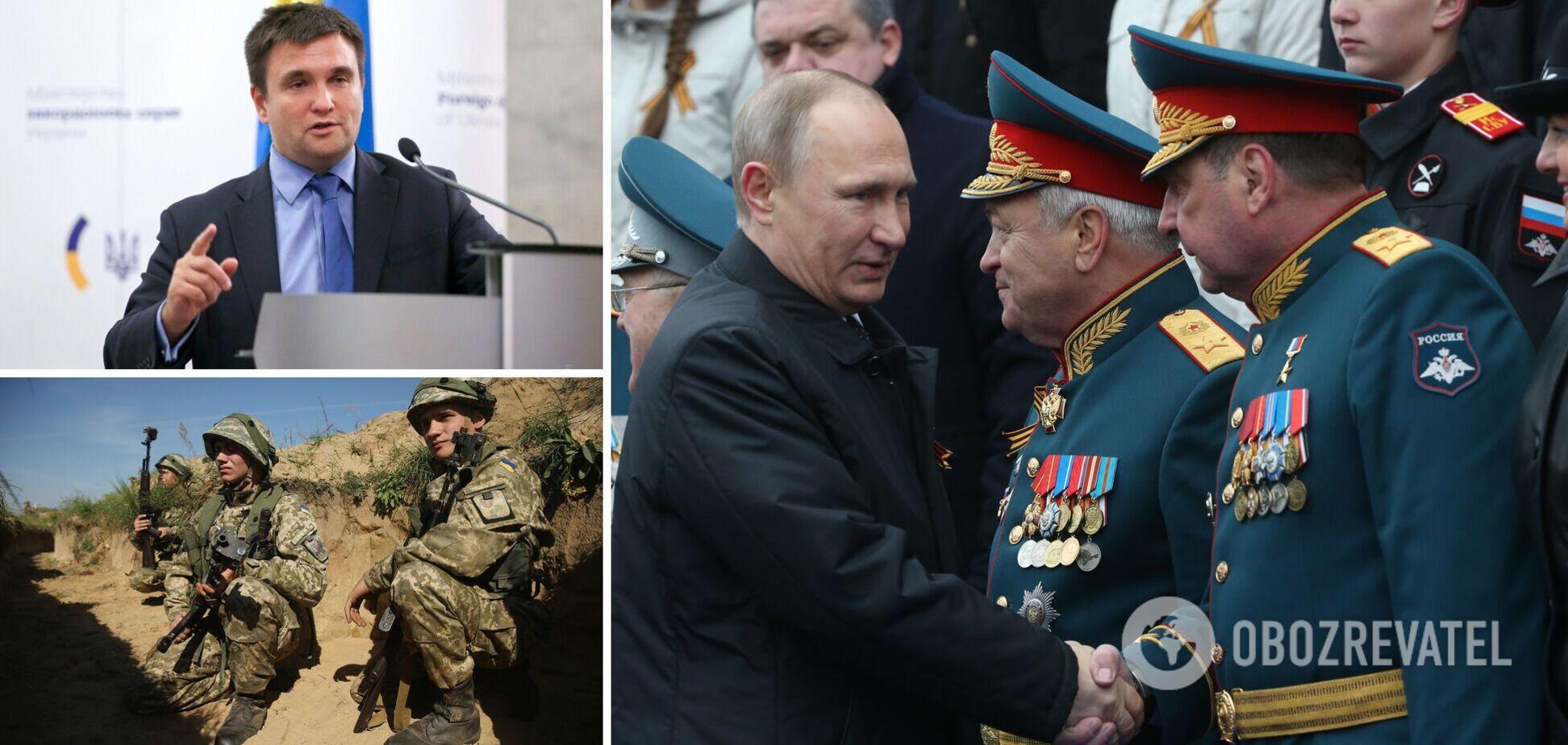 Павло Клімкін заявив, що з РФ можливий лише гібридний мир