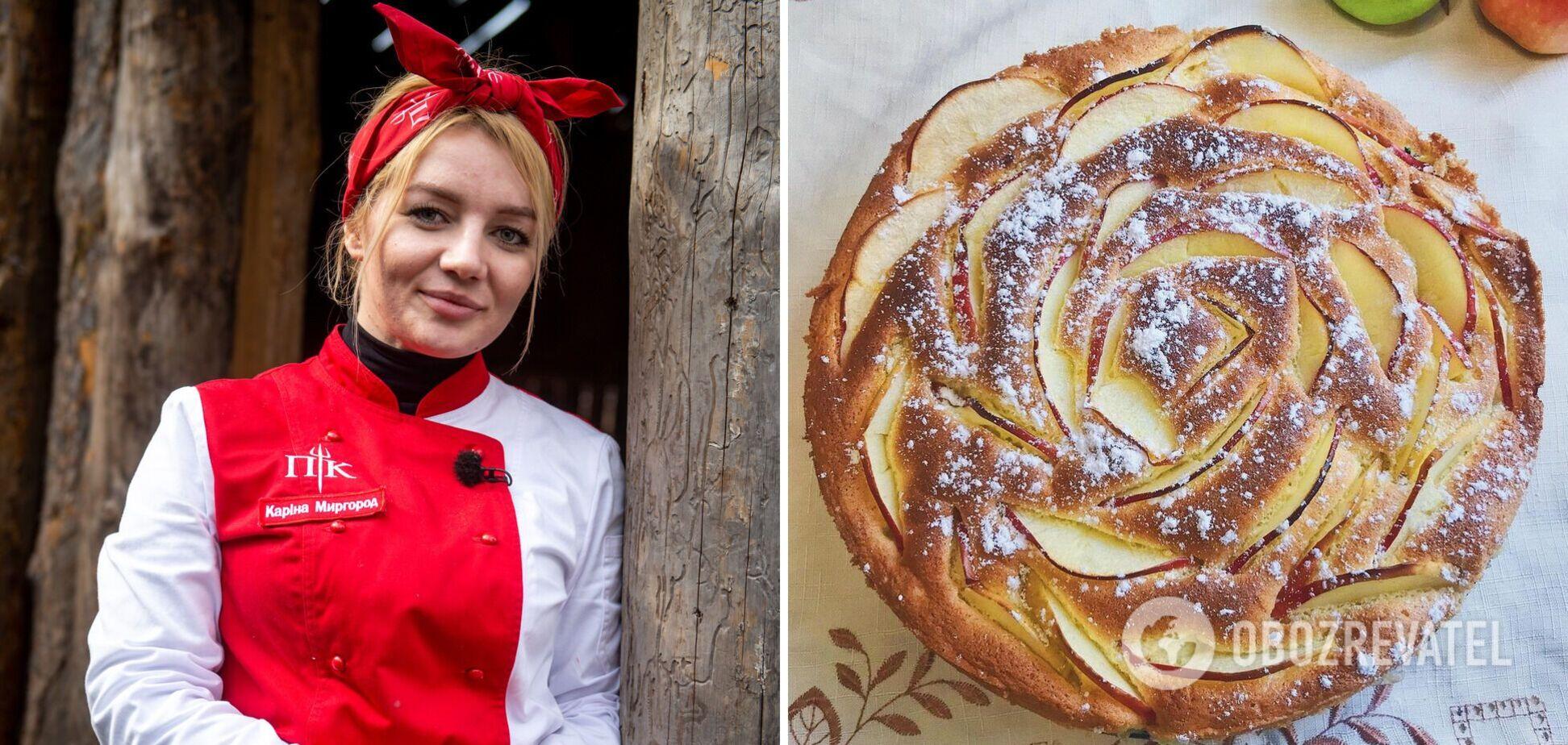 Карина Миргород поділилася рецептом справжньої осінньої шарлотки