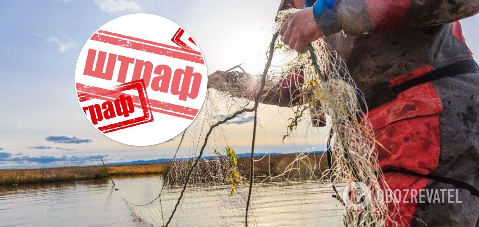 Штрафи за незаконний вилов риби різко підвищили