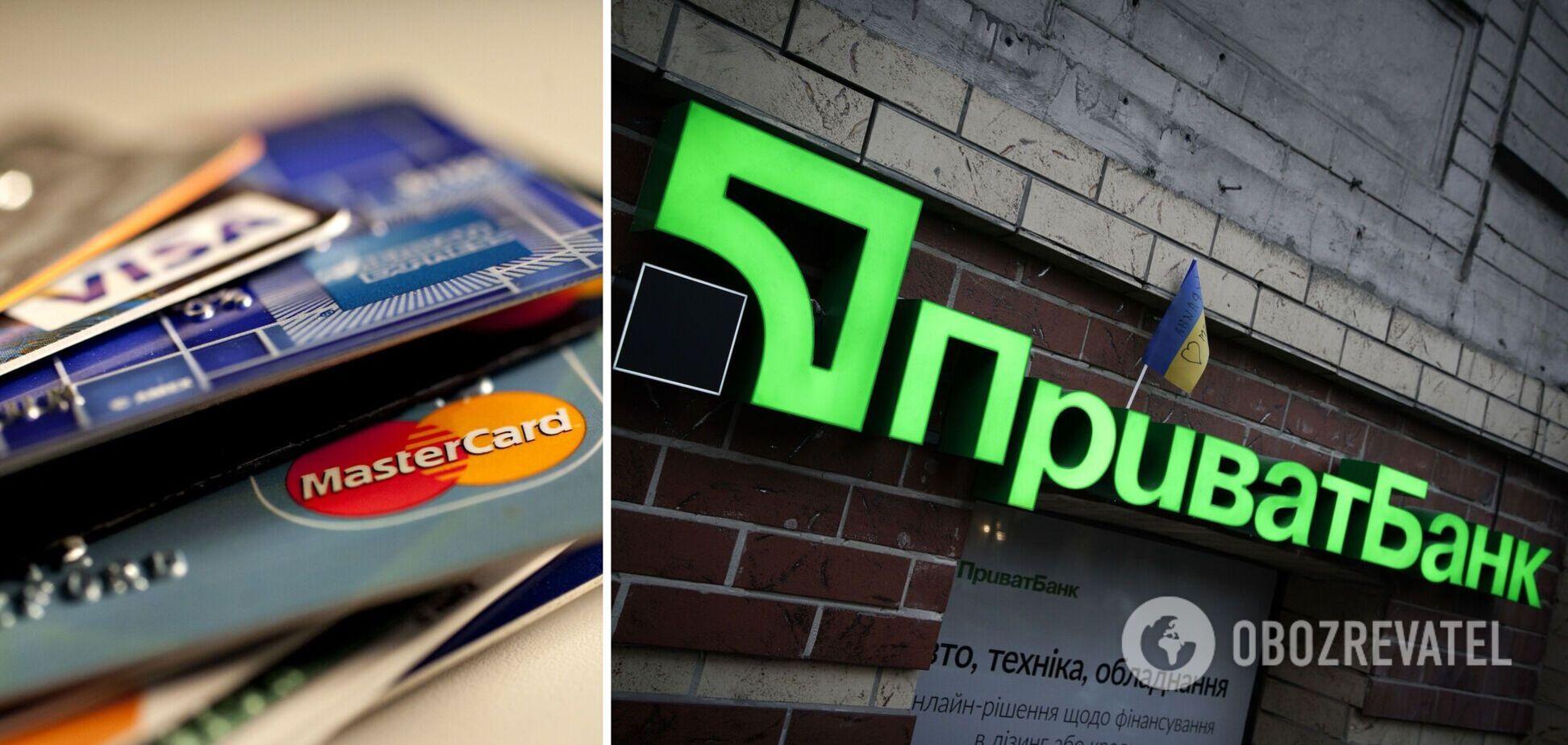 Ліміти ПриватБанку діють для карт VISA та Mastercard