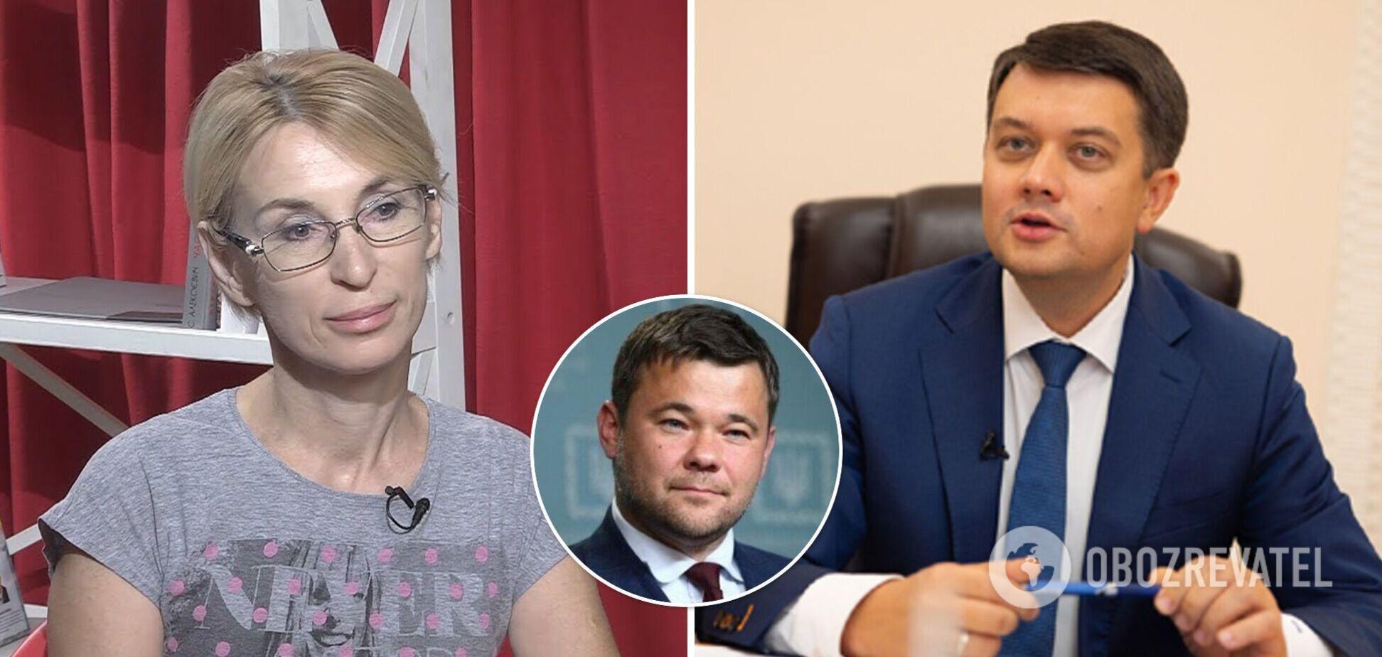 Богуцька висловилася про ймовірну відставку Разумкова: Богдан назвав помилкою вписати її в список 'слуг'
