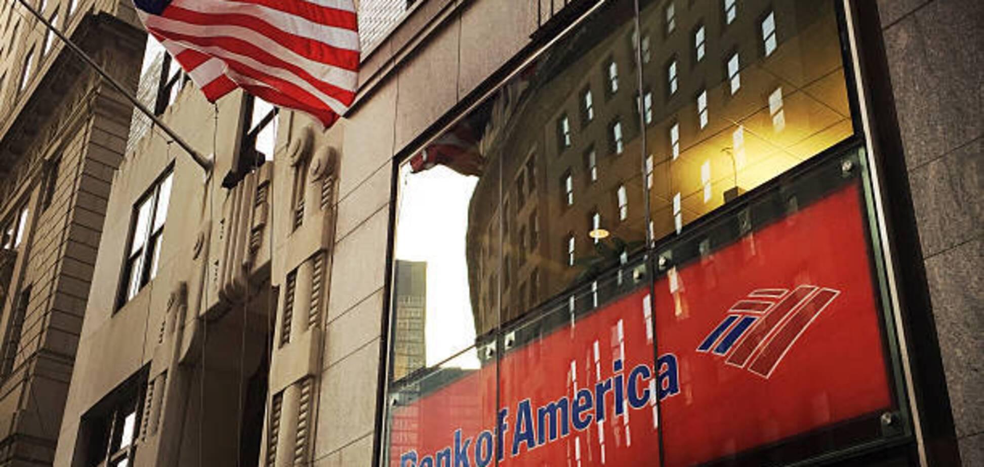 Bank of America серьезно занялся созданием гайда по миру криптовалюты