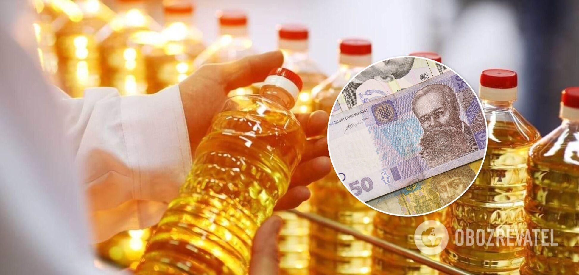 Ціни на соняшникову олію будуть знижуватися