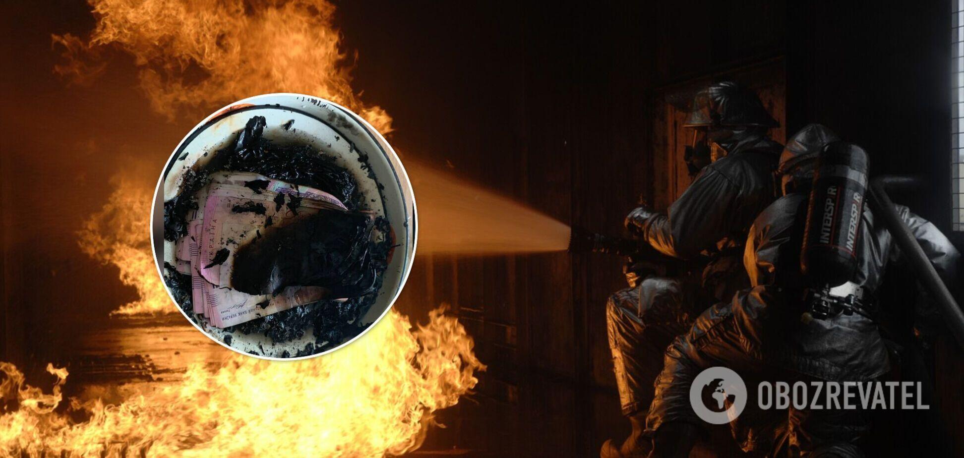 У Дніпрі жінка спалила майже 100 тисяч гривень за наказом 'голосів в голові'. Фото