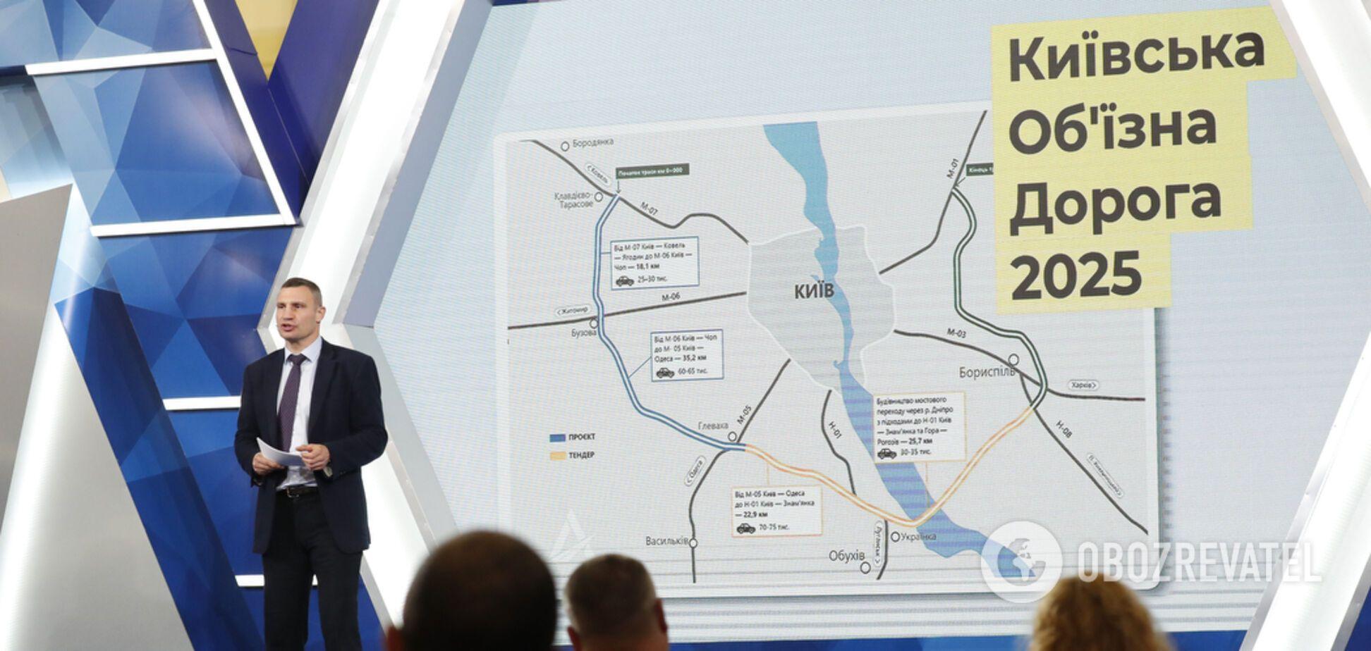 БудівництвоКиївської окружної дороги стане вирішенням проблеми транзитного транспорту у столиці