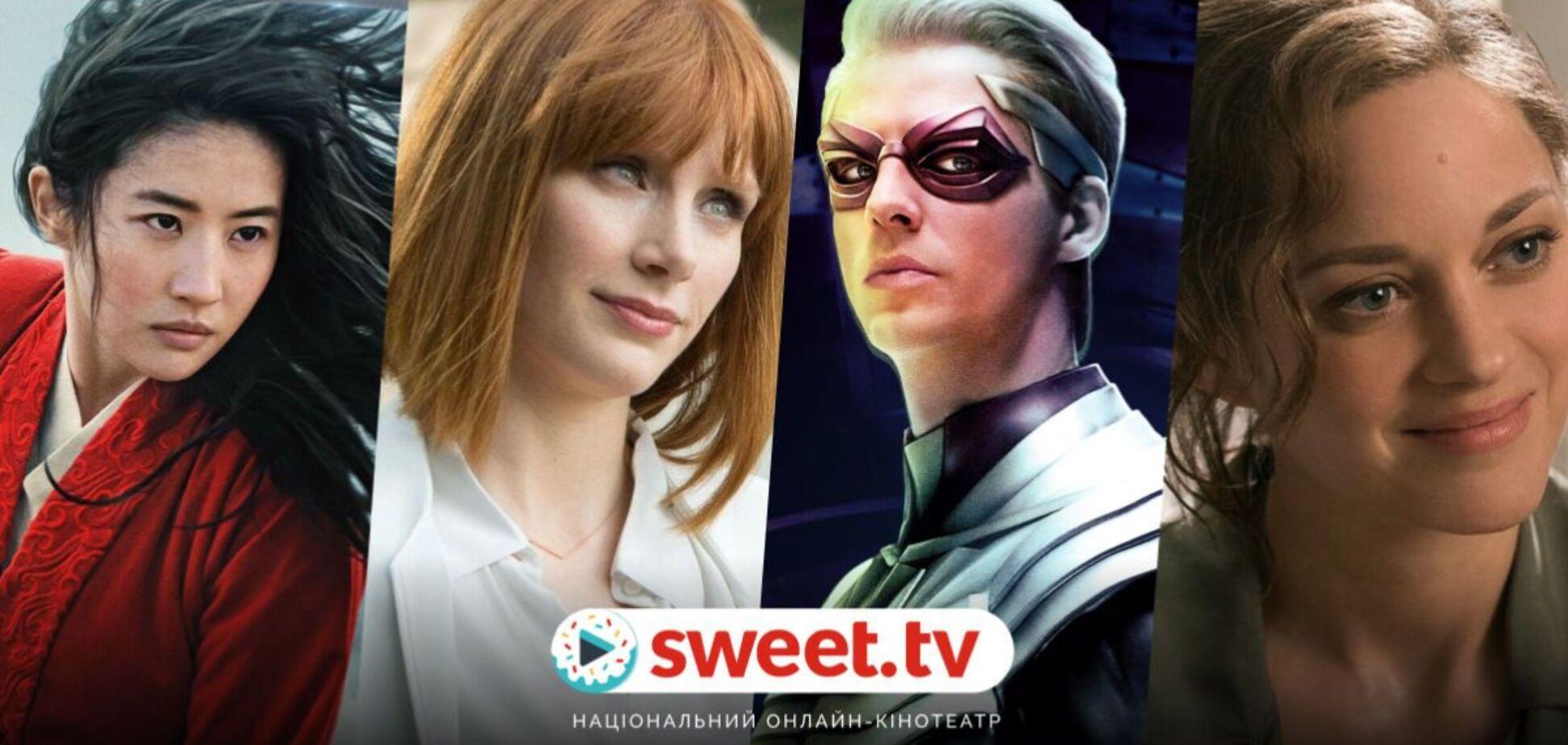 Грандіозне оновлення кінозалу на SWEET.TV: 100+ фільмів від Disney, Paramount і Sony