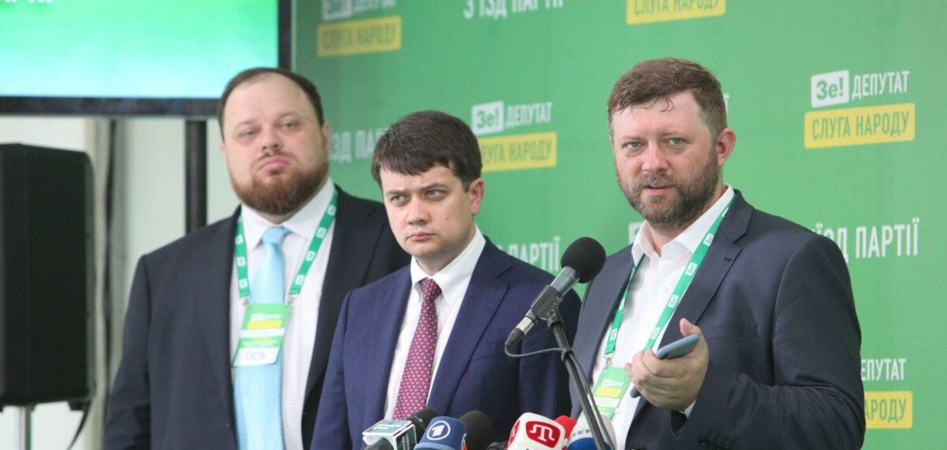 Главой Рады может стать Стефанчук