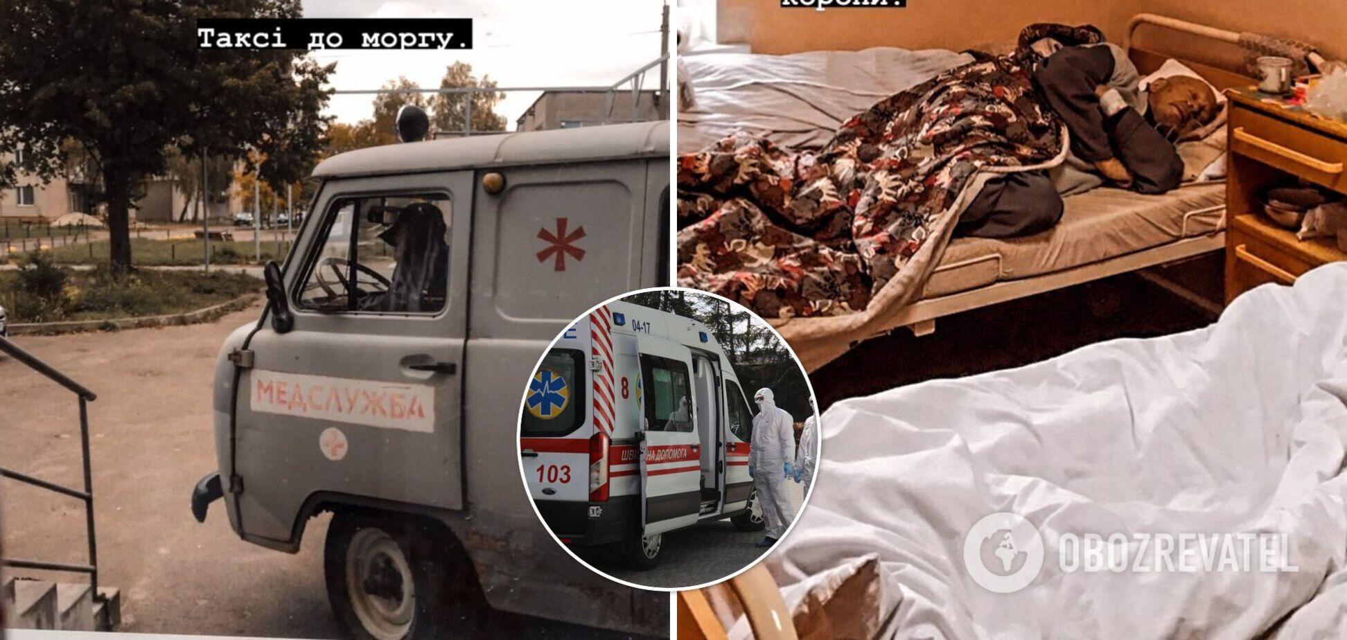 Щоденні смерті, 'таксі' в морг і втома лікарів: з'явився репортаж про реальну ситуацію в COVID-лікарні Львова. Фото