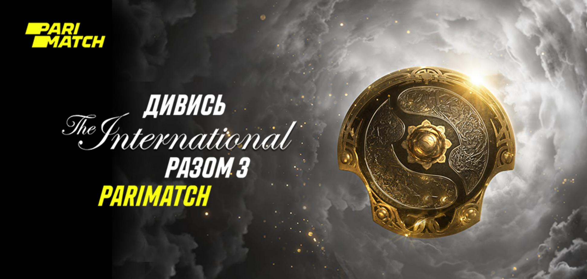 The International 10: победитель получит $18,2 млн